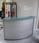 kleine Theke aluminium silber kleiner Tresen 173 cm rund